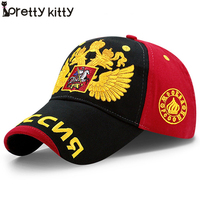 High Quality 100 Cotton Russian Baseball Cap Emblem Embroidery Snapback Fashion Sports Hats Unisex Men Women