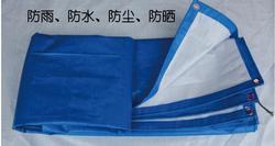 Personalizzare 4mX6m blu e bianco all'aperto coperta di stoffa, di tela impermeabile, pioggia telone, camion telone. più grande tenda di stoffa