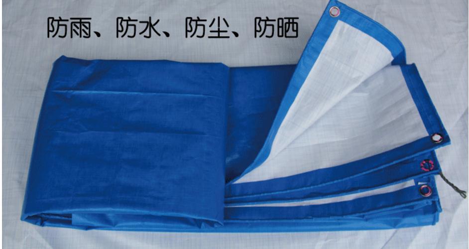 Personnalisez le tissu couvert extérieur bleu et blanc de 4 m X 6 m, la toile imperméable, la bâche de pluie, la bâche de camion.