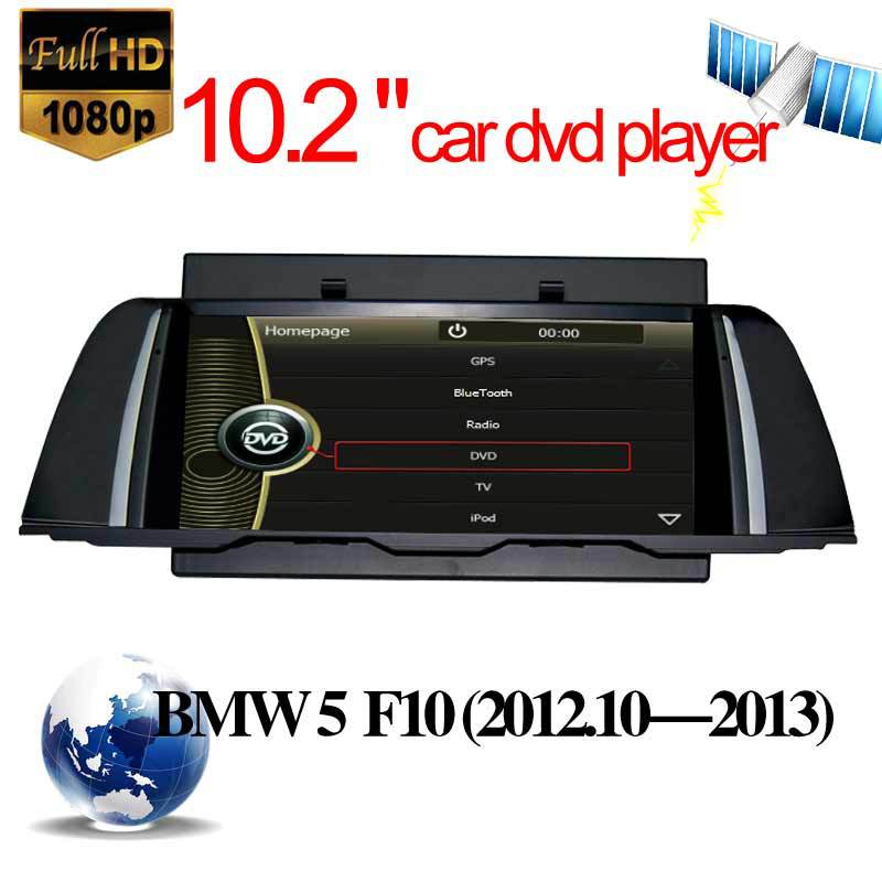 car stereo 10.2 inch dvd Player bmw 5 Series F10 2013 GPS Navigation Stereo Radio Bluetooth TV USB SD Audio Video gps - Hualingan Technology Co., Ltd store