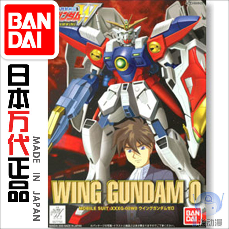 Bandai 77150 HG WF-09 1/144 XXXG-00W0 Wing Gundam Zero EW Mobile Suit Assembly Model Kits oh daban 1 100 mg wing zero ew endless waltz xxxg 00w0 assembly model kit mobile suit not included display stand