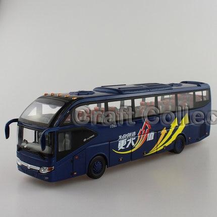 Deep Blue 1 43 Yutong Bus ZK6127H Shenxingjian High Simulation Alloy Toy Bus Scale Models Passenger