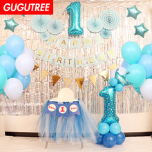1 years old happy birthday balloons for party Decoration, foil Banners Paper flowers tassels Streamers decoration PD-43