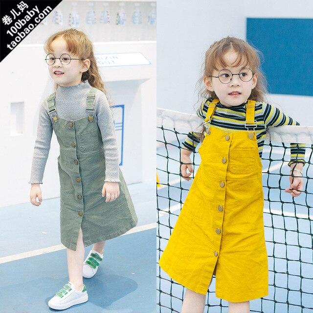 Korean children fall 2016 new girls casual long suspenders skirt fashion skirt - Free Shipping