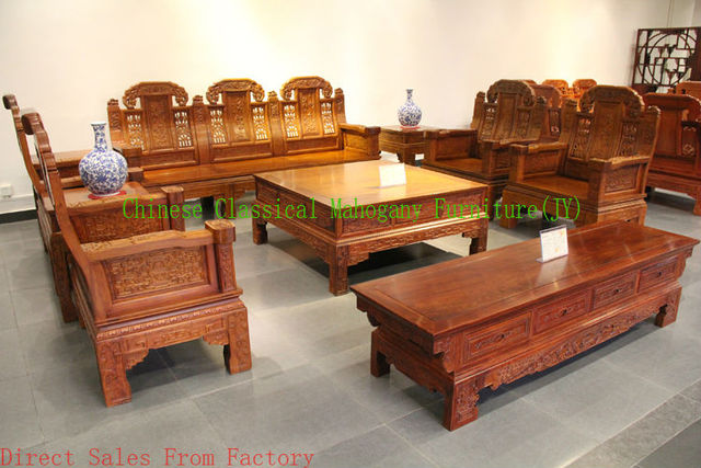 Estilo chino sof sof de madera chino cl sicos muebles de for Sala de estar de madera