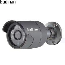 "GADINAN H.265 Ip 1/1. 8 ""SONY IMX178 Sensor 5MP 2592*1944 25fps ONVIF WDR CCTV Bala Impermeable Al Aire Libre 48 V POE Opcional"