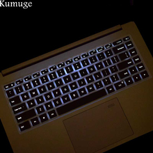 2017 New Colorful Transparent TPU Silicone Keyboard Cover for Xiaomi Mi Notebook Air Pro 15.6 inch Laptop Keyboard Stiker Skin us laptop keyboard for xiaomi mi air 13 3 keyboard with backlight silver
