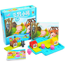 Colorful Board Game Challenge Three Little Pigs Puzzle For Kids Children Christmas Gift Educational Intelligence Toys Plastic montessori toys with challenges story of pigs and wolf logic thinking and motor skills three little pigs gift for kids