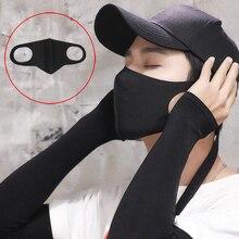 1 шт. черная маска для рта Kpop дышащая унисекс Губка Маска для лица многоразовая защита от загрязнения лица ветрозащитная Крышка для рта