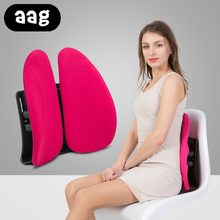 AAG Car Auto Seat Back Cushion Automobiles Office Home Chair Lumbar Waist Support Pad Pillow Relief Pain Accessories