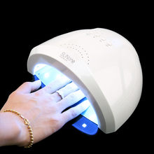 SUNONE 48W Professional Nail Dryer Machine UV Lamp LED Light For Curing All Nail Gel Varnish Builder/LED/UV Gel 110-240V(China)