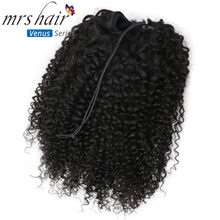 MRSHAIR Afro Kinky Curly Ponytails Virgin Hair Extensions For Black Woman Remy Hair Brazilian Clip Hair Drawstring Ponytails(China)