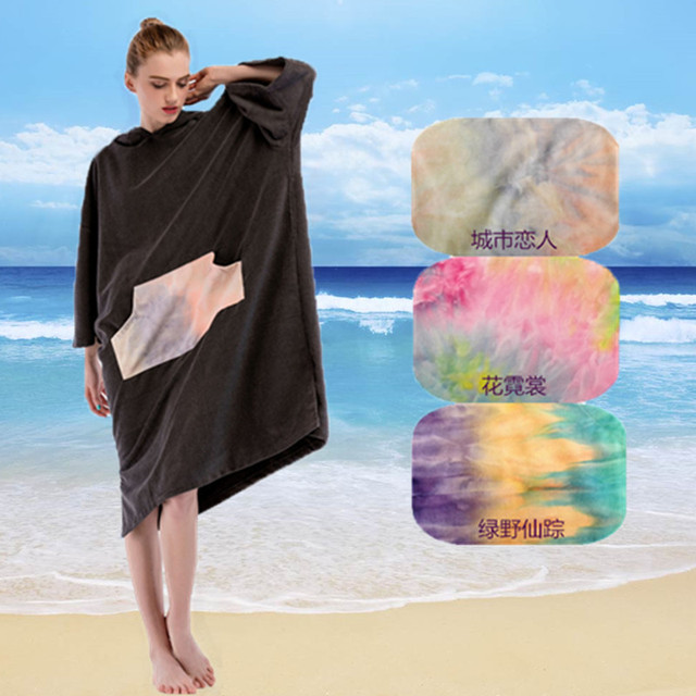 74ea3229f3 Solid color toweling drying robe poncho towel beach swimming cloak towel  for adult 110x75cm with tie dye pocket