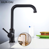 Black Kitchen Faucet Antique Hot and Colder Water Mixer Vintage Brushed Kitchen Sink Tap Brass Basin Faucet Bronze Water Kit Tap