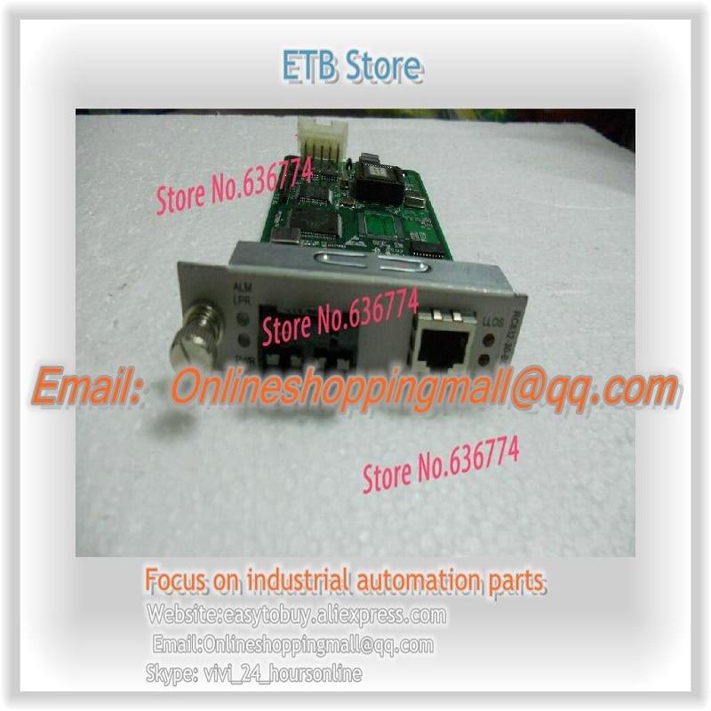 Optical fiber module RC832-30-BL-S1