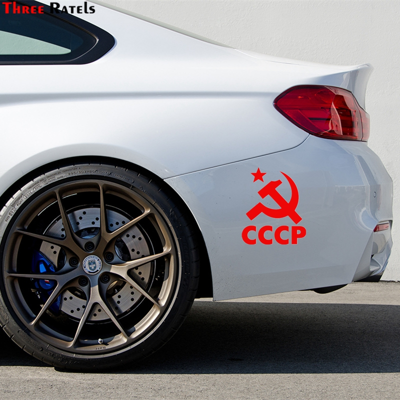 Three Ratels TZ 1142 18 15cm 1 4 pieces car sticker ussr sickle and hammer funny car stickers auto decals in Car Stickers from Automobiles Motorcycles