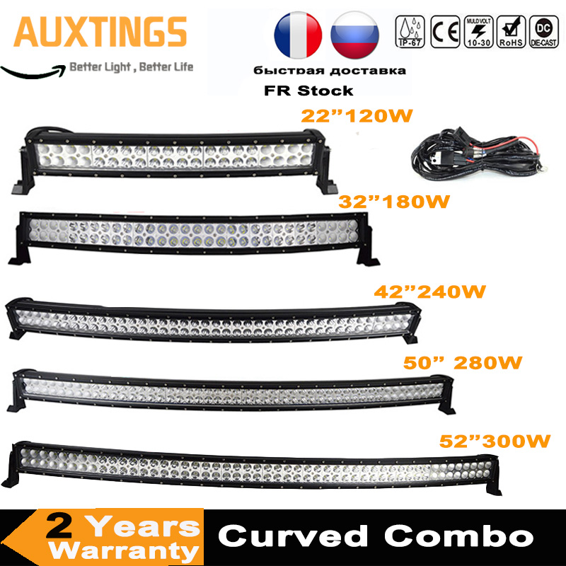 22 32 42 52 Inch 120W 180W 240W 288W 300W Curved LED Work Light Bar For Tractor Boat OffRoad 4WD 4x4 Car Truck SUV ATV 12V 24V