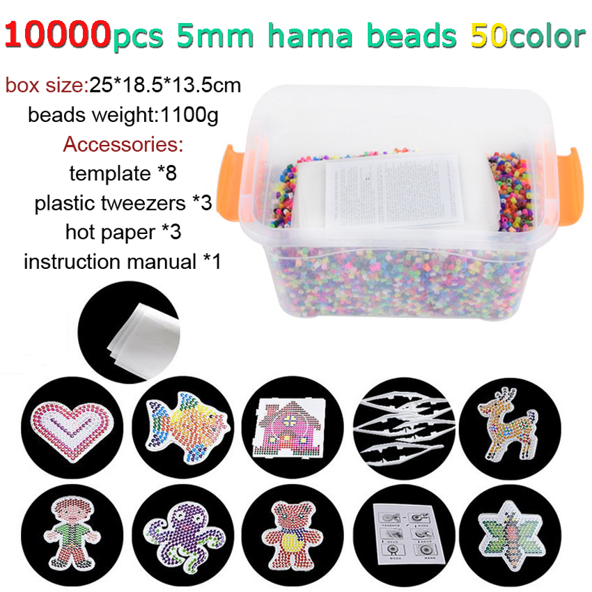 DOLLRYGA 10000pcs/barrel hama beads 5mm diy Puzzle Peas High Quality Creative Handmade Aqua Toy Bead Pegboard Kids Craft 50color