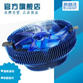 Pinos de Controle de Temperatura Inteligente Ventilador cpu dissipador cooler 775 1155 1156
