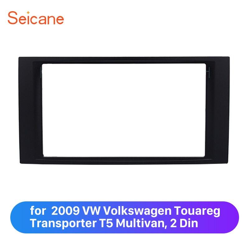 Seicane Doube Din Car Radio Panel Plate Kit for 2009 VW Volkswagen Touareg Transporter T5 Multivan Surrounded Trim Frame