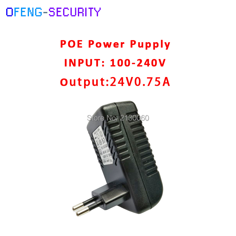 Poe Injector 24V0.75A POE Power Supply 24V0.75A Input 100-240V 50/60Hz Output 24V0.75A POE Pin4/5(+),7/8(-) For CCTV IPC
