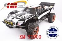 KM 30.5cc 4 Bolt engine Baja 5T+ SS GhostTunepipe +2.4G 3CH Transmitter RTR
