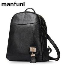 Manfuni Натуральная кожа рюкзак Сумки для женщин Повседневная модная сумки для девочек-подростков школьный рюкзак Mochilas Mujer 0716
