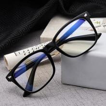 Очки для компьютера с защитой от синих лучей, мужские очки с голубым покрытием-светильник, игровые очки для защиты компьютера, ретро очки для женщин