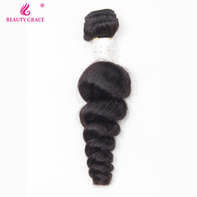 Beauty Grace Hair Loose Wave Bundles 8-28 Inch 100% Indian Human Hair Weave Bundles Non Remy Hair Free Shipping