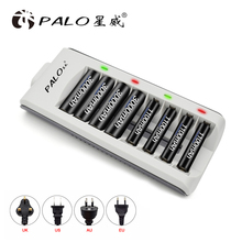 PALO Quick Charger 8 Slots LED display smart battery charger AAA AA Battery Charger for Ni-MH Ni-CD AA AAA rechargeable battery