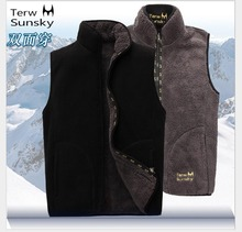Free Shipping--HOT Sale Terwsunsky HQ Men's Autumn/Winter Thickening Fleece Reversible Sports Vest TR030
