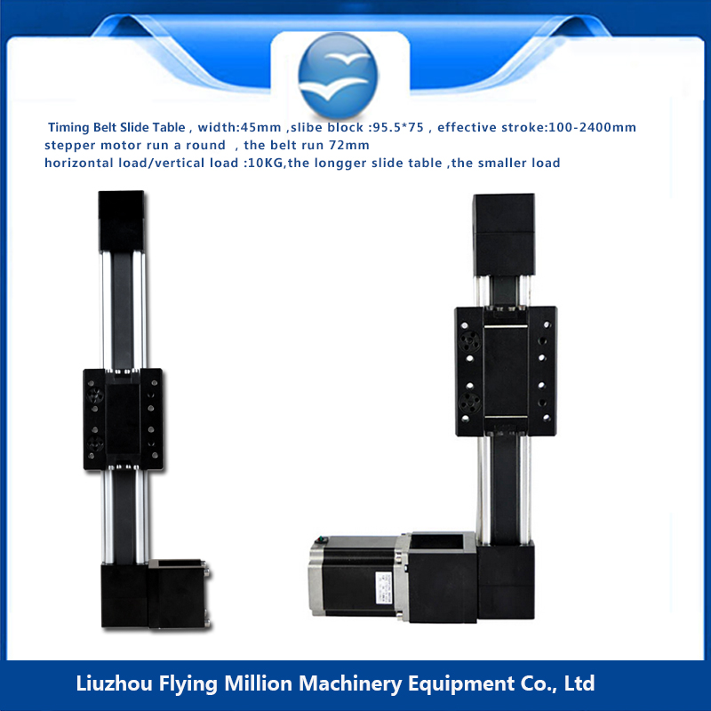 45 mm wide 57 stepper motor can match the linear single shaft module synchronous belt line electric sliding table