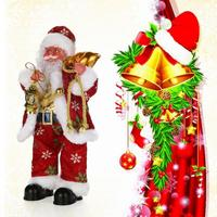 Christmas Electric Dancing Music Santa Claus Doll Xmas Party Baby Kids Gifts 10 30
