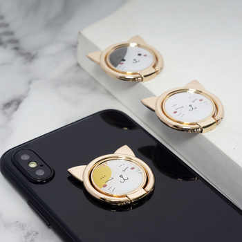 Cat Finger Ring Mobile Phone Holder for iPhone XS Max X SE 8 7 plus Cartoon Stand for Samsung S8 Xiaomi Mi 8 White Orange