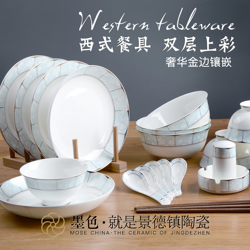 22 pieces of Jingdezhen high grade bone china tableware Western dishes ceramics gifts household bowl set Shuying-in Dinnerware Sets from Home \u0026 Garden on ... & 22 pieces of Jingdezhen high grade bone china tableware Western ...
