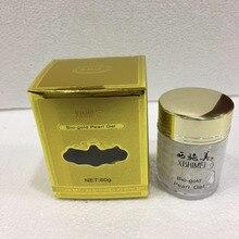 XISHIMEI Био-Золотой жемчужный гель для лица жемчужный дневной крем оригинальная коллекция экспорта