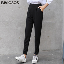 Spring Summer New Ladies Korean   Black Harem Pants Breathable Thin Casual Pencil Pants Simple Trousers For Women