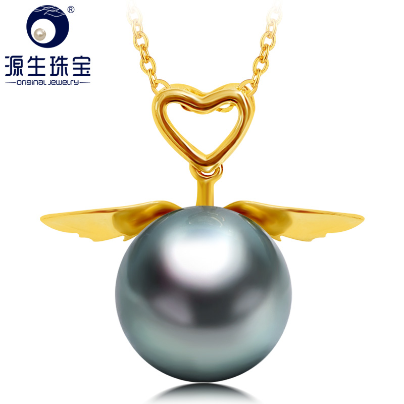 YS 14K Solid Gold Angel Pendant 9-10 mm Natural Gray Saltwater Tahitian Pearl Pendant NecklaceYS 14K Solid Gold Angel Pendant 9-10 mm Natural Gray Saltwater Tahitian Pearl Pendant Necklace