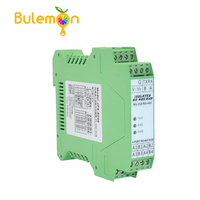 485 Hub 4 Port Optical Isolation 1 way RS232 to 4 Way RS485 Industrial Grade HUB Rail Type Module