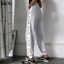 Kliou women fashion street cargo pants reflective strap