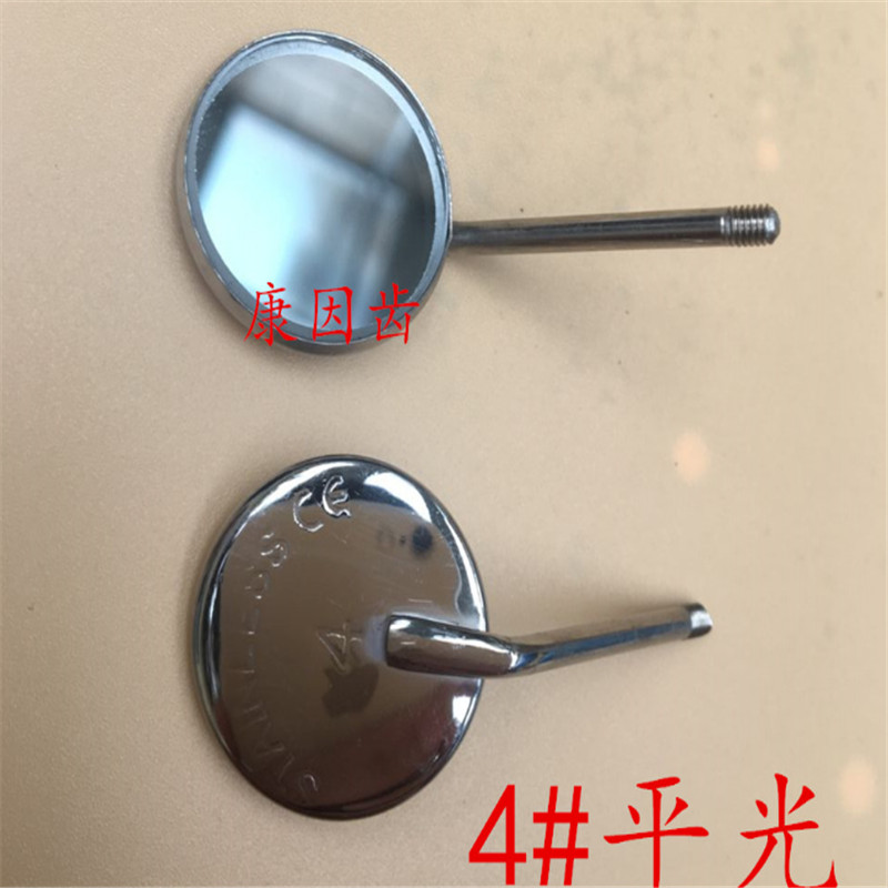 A0093 50pcs Dental Mirror Plain Oral Care 22mm Surgical Instruments Replace Tools Dentist