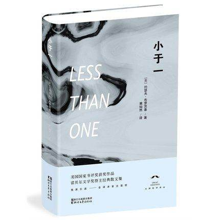 Chinese version of less than one, America National Book Award winners, Nobel prize cersanit s mz delfi w