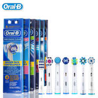 Cabezales de cepillos reemplazables originales B de precisión rotación limpia cepillo de dientes eléctrico 4 cabezas EB17/EB18/EB20/EB25 /EB30/EB50/EB60