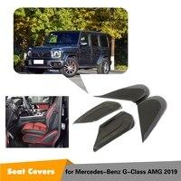 Стайлинга автомобилей реальные углеродного волокно регулятор сидения Кнопка панель Накладка для Mercedes Benz G Class AMG автомобильные аксессуары