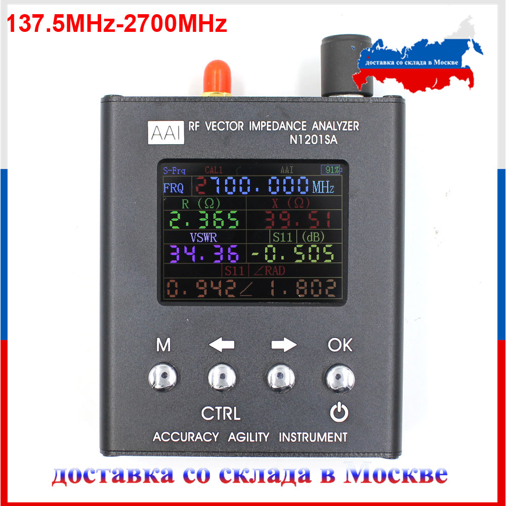 US $143 11 10% OFF|N2201SS N2061SA N1201SA Plus UV RF Vector Impedance ANT  SWR Antenna Analyzer Meter Tester 140MHz 2 7GHz resistance/impedance/SWR-in