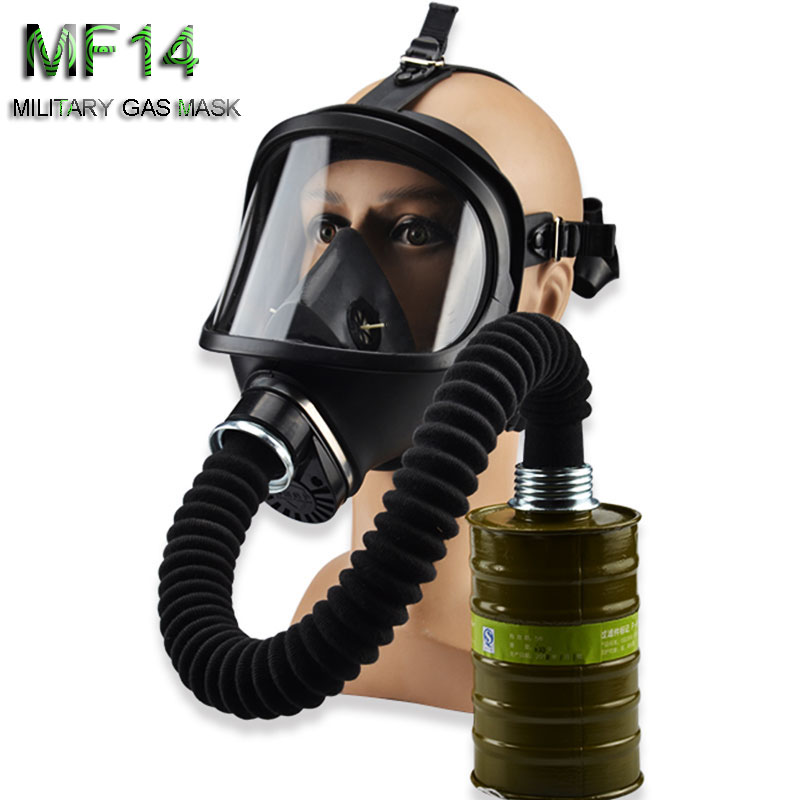 MF14 320ml Chemical Gas Mask Chemical Biological, And Radioactive Contamination Self-priming Full Face Mask Classic Gas Mask
