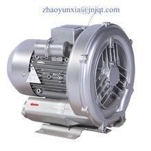 JQT1500C 1.5kw 220 В однофазный кольцо воздуходувки