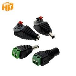 DC Connector for LED Strip Design Clip Spring Connector 5.5*2.1mm Male Female DC Connector Adapter, 5pcs/lot.