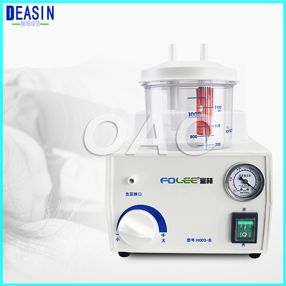 Portable Dental Vacuum Phlegm Suction Unit Electric Medical Emergency Sputum Aspirator Machine Equipment 1100mL