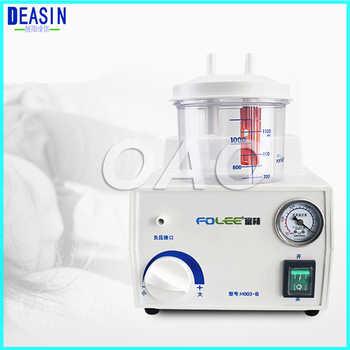 Portable Dental Vacuum Phlegm Suction Unit  Electric Medical Emergency Sputum Aspirator Machine Equipment 1100mL - DISCOUNT ITEM  5% OFF All Category